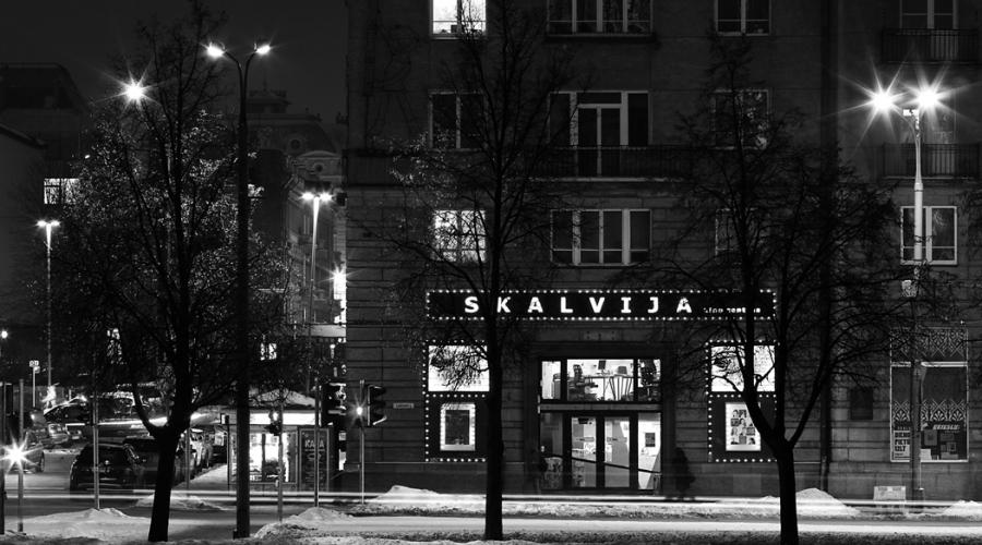 Skalvijos Kino Centras, Vilnius, Lituanie