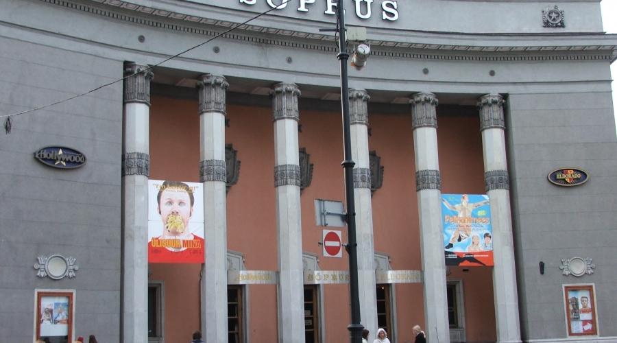 Kino Soprus, Tallinn, Estonia