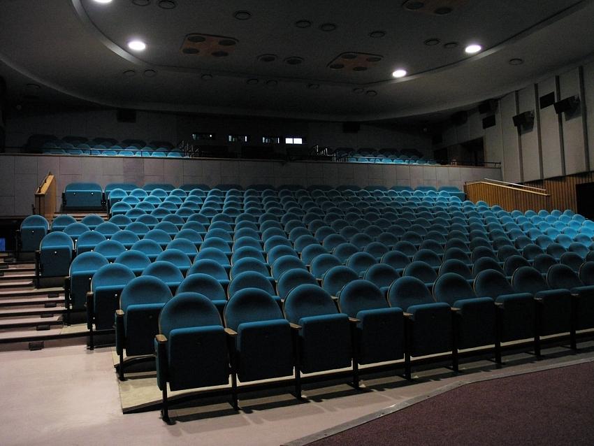big screening hall