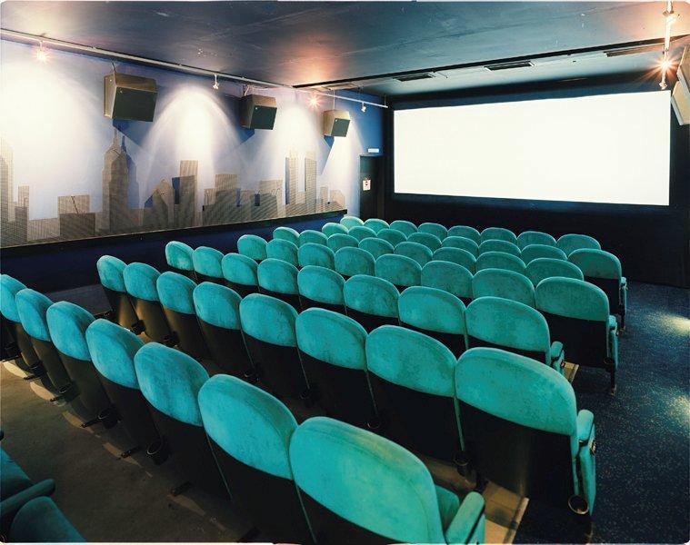 Kino Manhattan