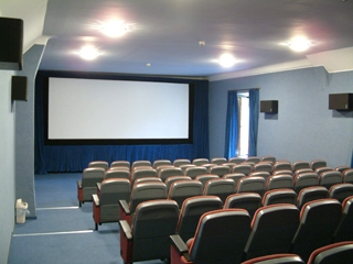 Blue Auditorium