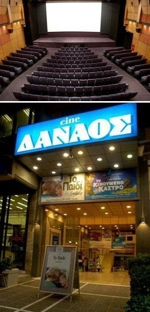 Front of cinema Danaos