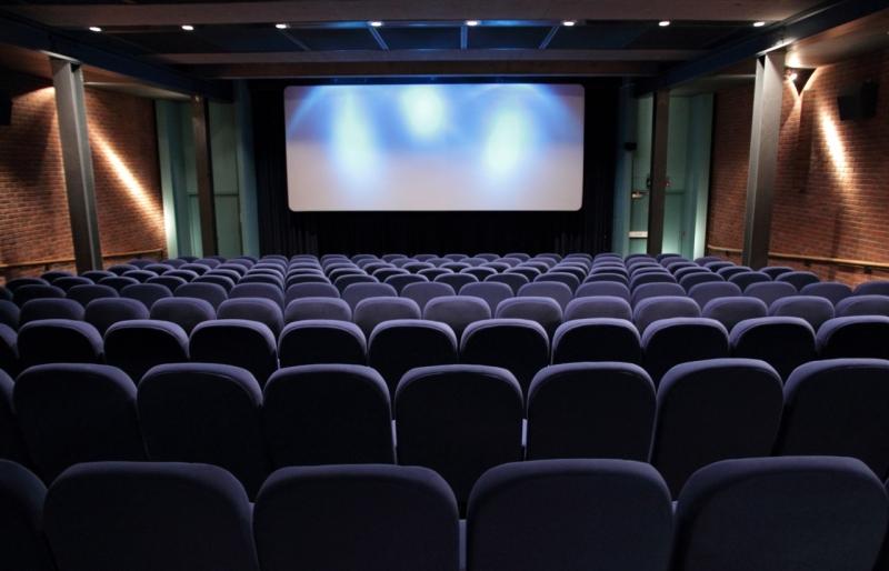 DCA Cinema 1