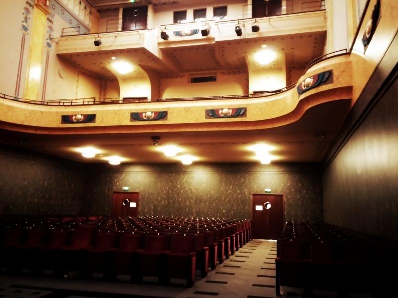 La salle Youssef Chahine