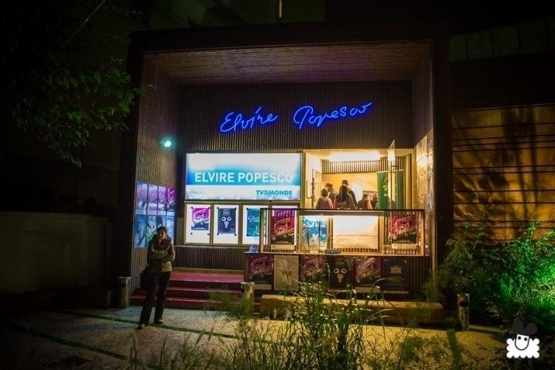 Cinéma Elvire Popesco - Festival Anim'est, photo de Adi Marineci