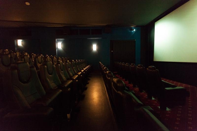 Apollo Kino&Bar - KINO III