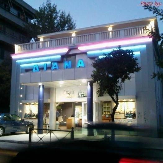 Cine DIANA Maroussi Athènes