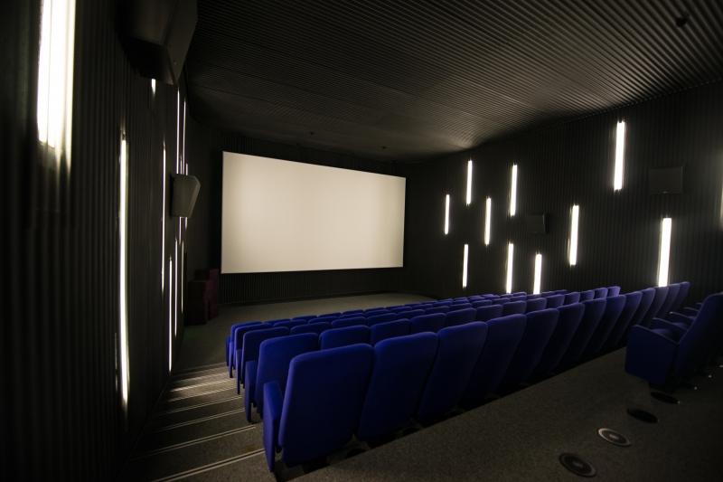Salle de cinéma n° 2