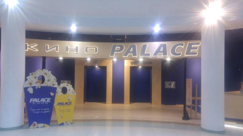 Cinema entrance 2